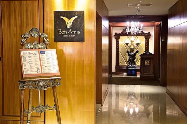 Bon Amis Steak Room-神旺大飯店