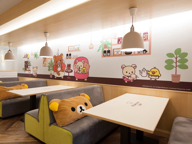 Rilakkuma Café 拉拉熊咖啡廳 (台北店)